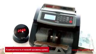 Счетчик банкнот Cassida 5550 от Kassa77(, 2014-10-23T19:40:31.000Z)
