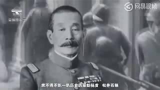 他是南京大屠杀的主犯 曾诡辩自己没有错 绞刑时挣扎了12分钟