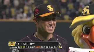 ホークス・内川選手のヒーローインタビュー動画。2017/05/27 北海道日本...