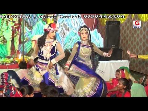 New Radha Krishna Jhanki in Delhi Jagran Night/Jamuna Kinare Mera Goan live vedio G Series