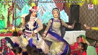 New Radha Krishna Jhanki in Delhi Jagran Night/Jamuna Kinare Mera Goan live vedio G Series thumbnail