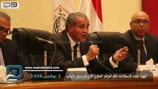 مصر العربية | الهيئة العامة للاستعلامات تنظم المؤتمر السنوي الأول للمراسلين الأجانب