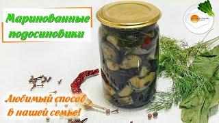 Маринованные подосиновики — рецепт приготовления на зиму