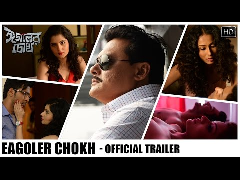 Eagoler Chokh | Official Trailer | Saswata...