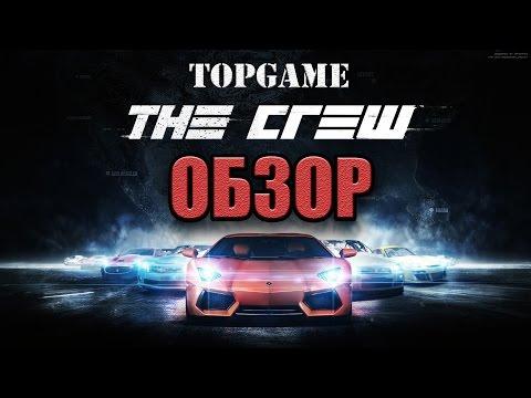 Обзор игры The Crew