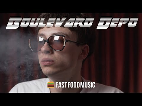 Boulevard Depo: Дорогой и фантастически печальный (Документальный фильм)