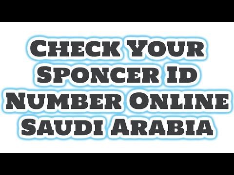 Check Your Sponcer Id Number Online - Saudi Arabia