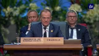 انطلاق أعمال القمة العربية الأوروبية بشرم الشيخ - (24-2-2019)