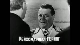 Семнадцать мнгновений весны 1-2 серия в хорошем качестве. Советские сериалы. Русские сериалы.