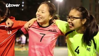 Publication Date: 2018-02-26   Video Title: 20180202 upower 每周一校 翁祐中學手球隊