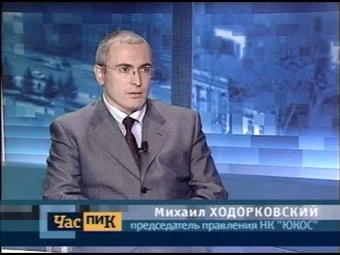2003 год. Интервью