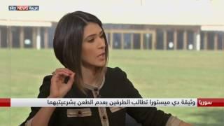لقاء مع عضو وفد المعارضة السورية للمفاوضات خالد المحيميد