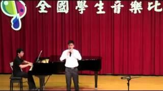 101年度全國學生音樂比賽全國直笛決賽~許堯庭