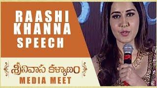 Raashi Khanna Speech Srinivasa Kalyanam Media Meet Nithiin, Raashi Khanna