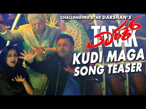 Kudi Maga Song Teaser   Tarak Kannada Movie Songs   Darshan,Shrutihariharan   Arjun Janya   Prakash