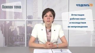 видео Какие работники подлежат обязательному пенсионному страхованию?