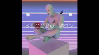 anhell boy bloodØ