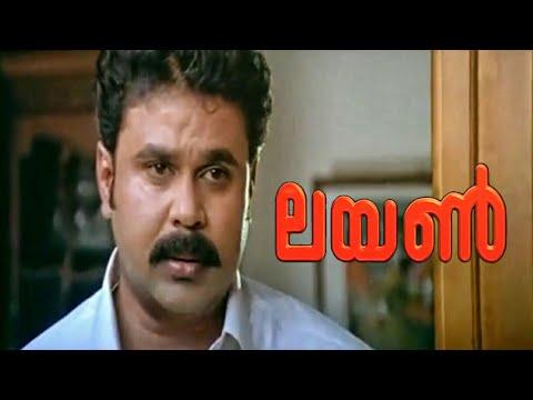 Lion | Dileep | Malayalam full movie | Joshy | Kavya madhavan |