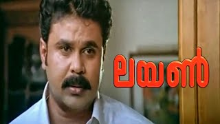 Lion | Dileep | Malayalam full movie | Joshy | Kavya madhavan |