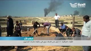 القوات العراقية: لا دليل على ان ضربة جوية أدت الى سقوط عشرات المدنيين في الموصل