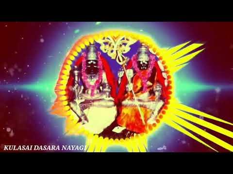 mutharamman watsapp status-kulasai mutharamman