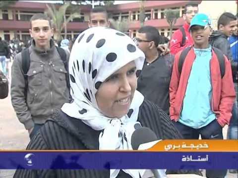 كاميرات المراقبة داخل المدارس المغربية