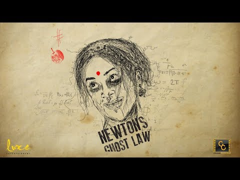 Katravai Patravai - Newton's Ghost Law | Webseries 2018 | Cinema Calendar Originals | Episode 2