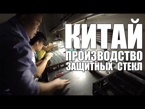 Видео Как сделать бренд лист