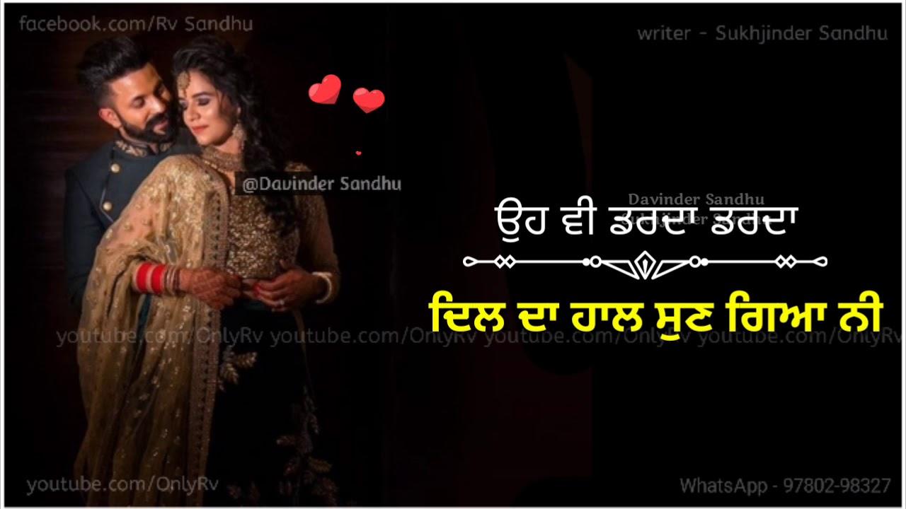 ਦਿਲ ਦਾ ਹਾਲ (OnlyRv Status) New Punjabi Love Song Status ...