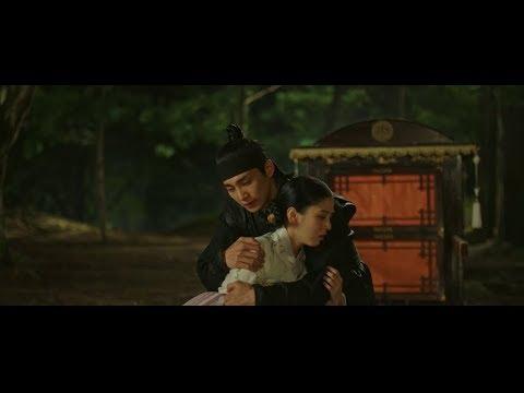 [백일의 낭군님 100 Days My Prince FMV] Moo Yeon x So Hye - Becoming the Wind (김재영 x 한소희)