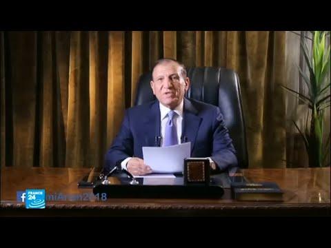 هل يستبعد سامي عنان من قائمة المرشحين للانتخابات الرئاسية المصرية؟