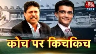 Run Jama De: Kapil Dev Lashes Out On Ganguly For Indian Coach