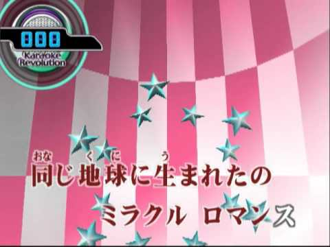 Karaoke: DALI - Moonlight Densetsu (from Karaoke Revolution)