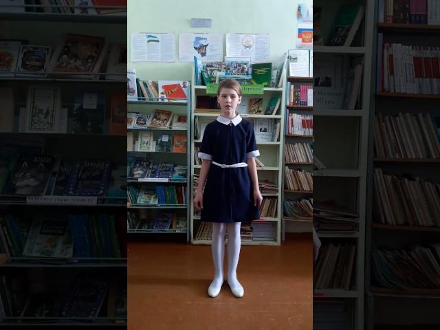 Изображение предпросмотра прочтения – АделинаХанафина читает произведение «Зимнее утро» А.С.Пушкина