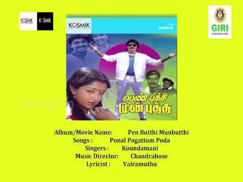 08 Ponal Pogattum Poda-Pen Butthi Munbutthi -Tamil-Koundamani-Vairamuthu