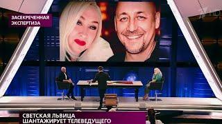 """В шоу """"На самом деле"""" выяснят, нет ли внебрачного ребенка у актера и телеведущего Алексея Куличкова."""