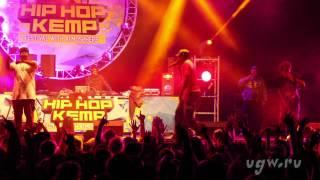 The Pharcyde live @ Hip Hop Kemp 2014.08.23