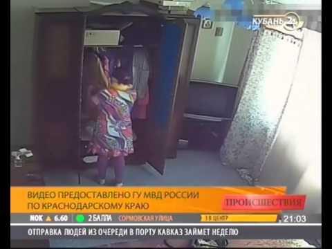 Жительница Лабинска в течении года воровала у соседей наличность