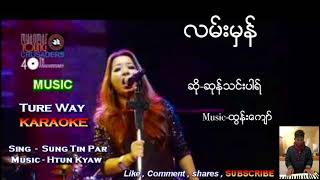 Sung Tin Par II True Way karaoke myanmar gospel song by Htun Kyaw