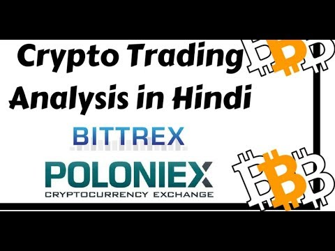 Analysing crypto trading volumes
