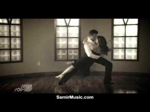 Download Samir - Mano To ( Persian Music Video)