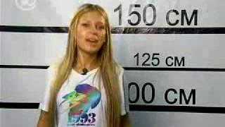 Рита Герасимович (Дакота) - Кто?