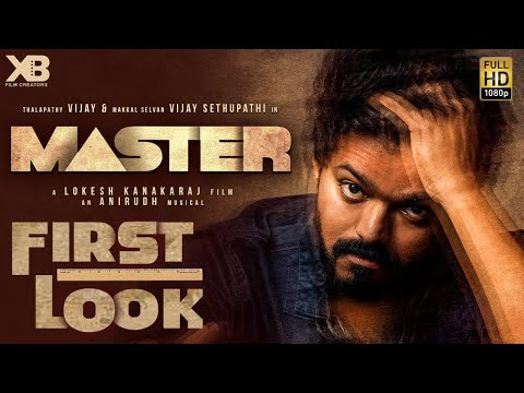 Official: Thalapathy 64 Title & first Look | Vijay, Vijay Sethupathi, Lokesh Kanagaraj | Master