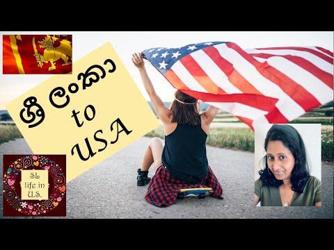 Sri Lanka to USA 🇱🇰🇺🇸- Part 1