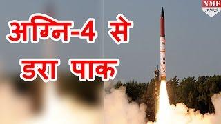 India के Successful missile test से घबराए Pakistan ने MTCR में की शिकायत