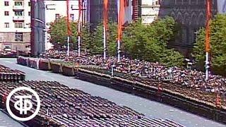 Военный парад на Красной площади в честь 45-летия Победы в Великой Отечественной войне (1990)