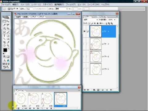 Adobe imageready animation my character icon youtube adobe imageready animation my character icon negle Choice Image