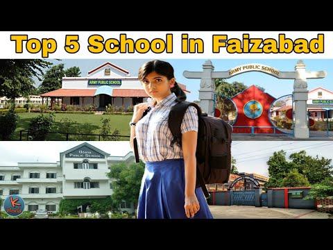 फैजाबाद के पांच सबसे अच्छे स्कूल | Top 5 School in Faizabad | Knowledge World