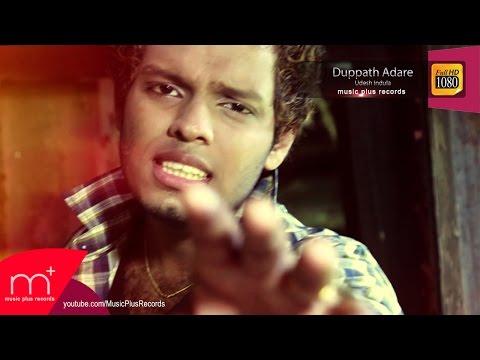 Duppath Adare  - Udesh Indula
