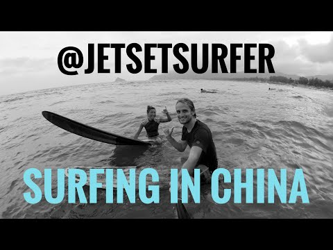 Surfing in Shenzhen China